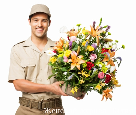 Florist Holding Bouquet Of Flowers - Isolated