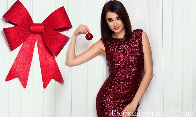 новогодние платья 2016 на год Красной Огненной Обезьяны, фото 2
