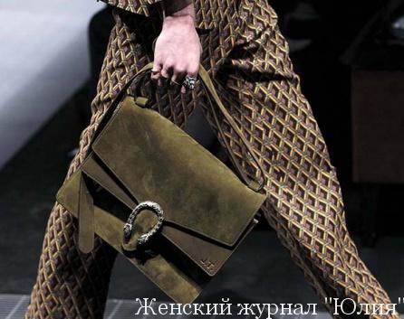 Мода и модные тенденции сезона осень-зима 2016-2017 11