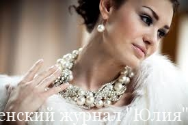 Свадебная бижутерия – атрибут образа невесты