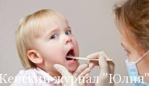 Когда необходим визит к детскому ЛОР-врачу