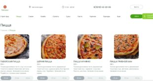 Ресторан Кухня Гертруды: вкусная пицца с доставкой в Магнитогорске -