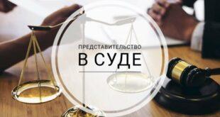 Кто имеет право на представительство в арбитражном суде? -